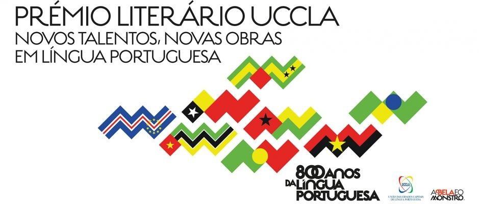 Photo of 2.ª Edição do PRÉMIO LITERÁRIO UCCLA Novos Talentos, Novas Obras em Língua Portuguesa