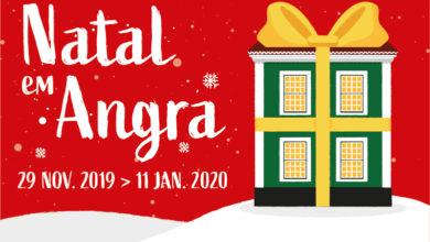 Photo of Natal Em Angra 2019